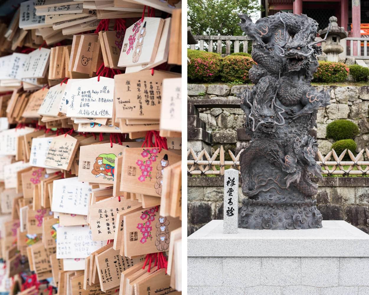 Kiyomizu-dera Prayers and Dragon