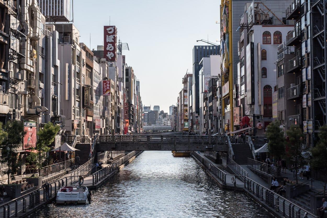 Osaka Waterway