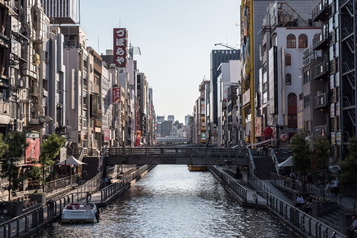 Osaka Waterway in Japan